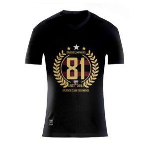 Camisa-Oficial-Atletico-81-Anos